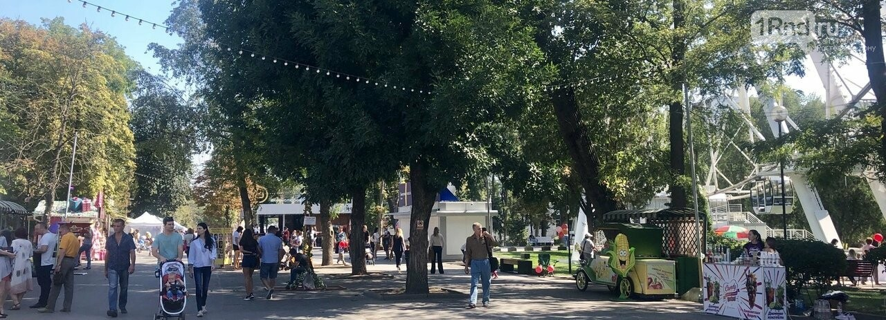 Парк революции, Фото: 1rnd