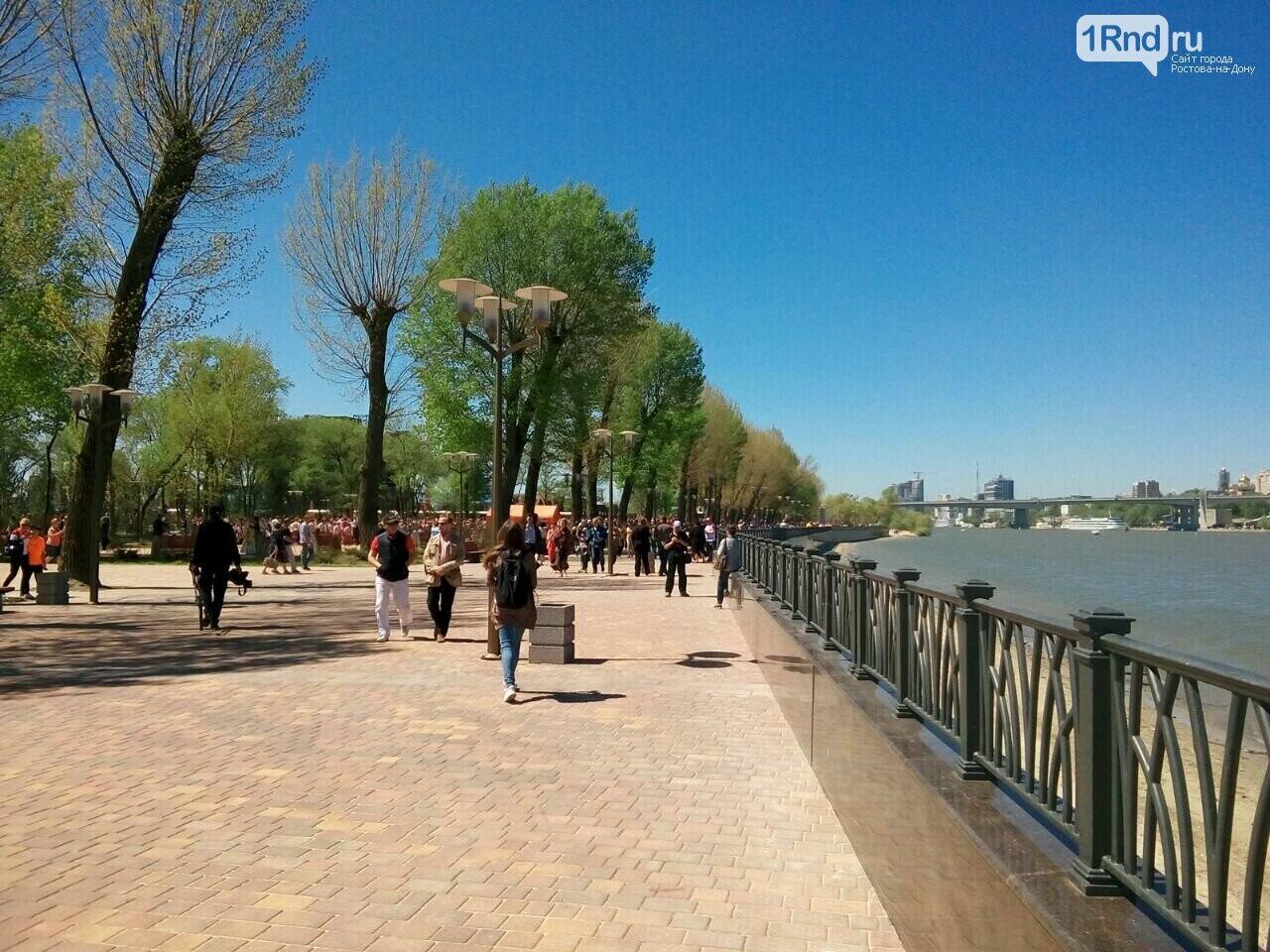 "Парк ""Левобережный"", Фото: 1rnd"