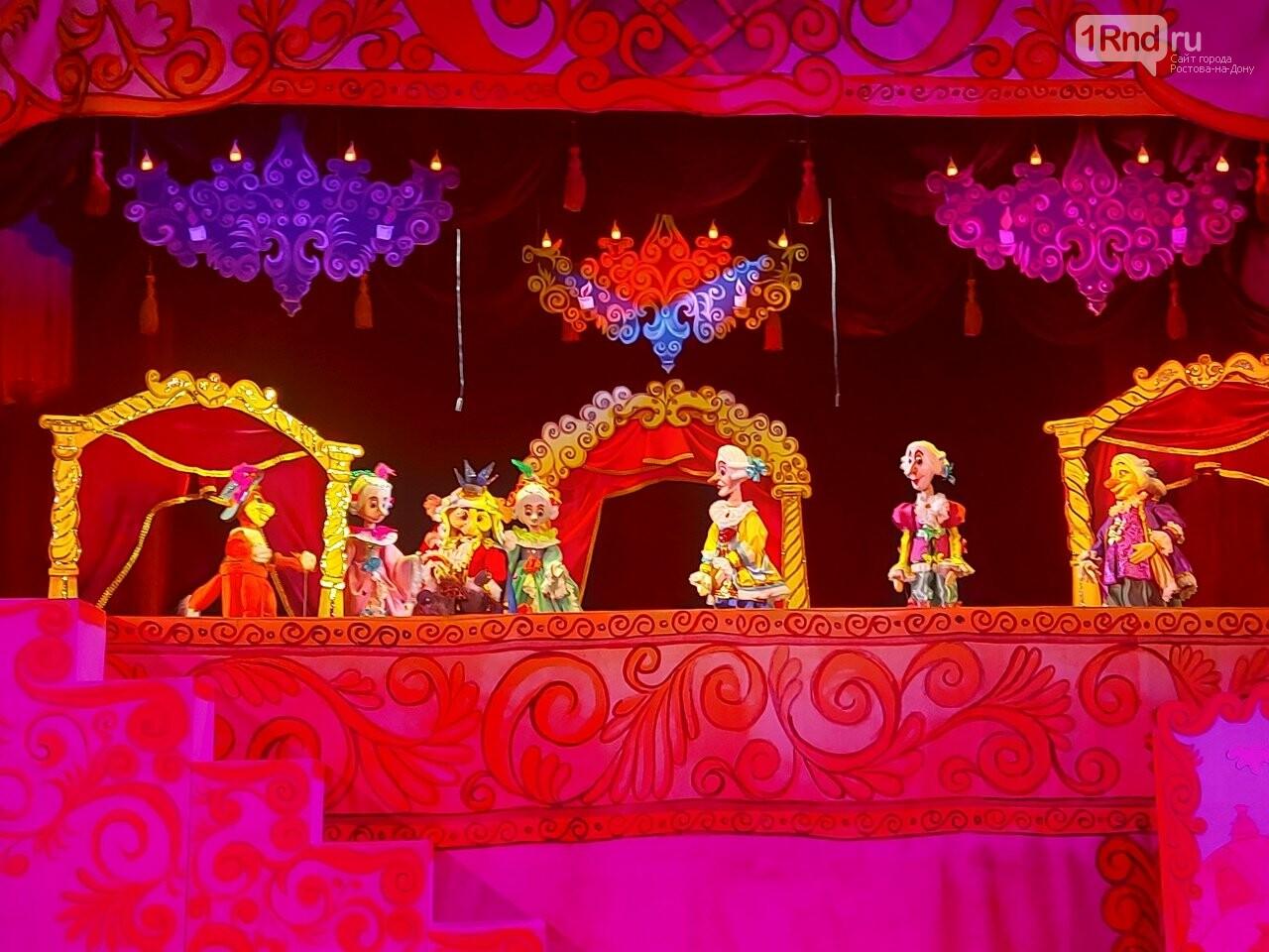 Фото: Театр кукол Ростова