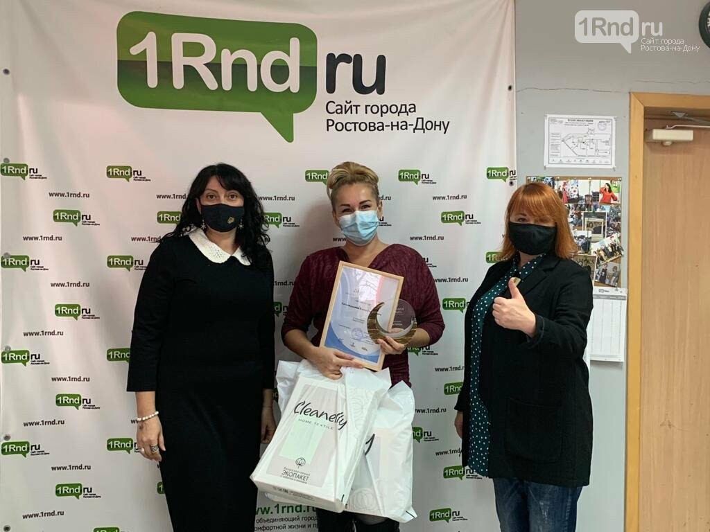 Награждение Елены Хатламаджиян, 1rnd.ru