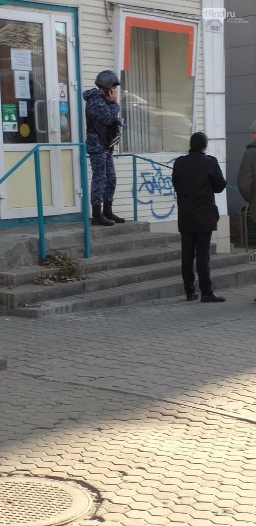 В аптеку Ростова проникли неизвестные/ фото: Ева Долецкая