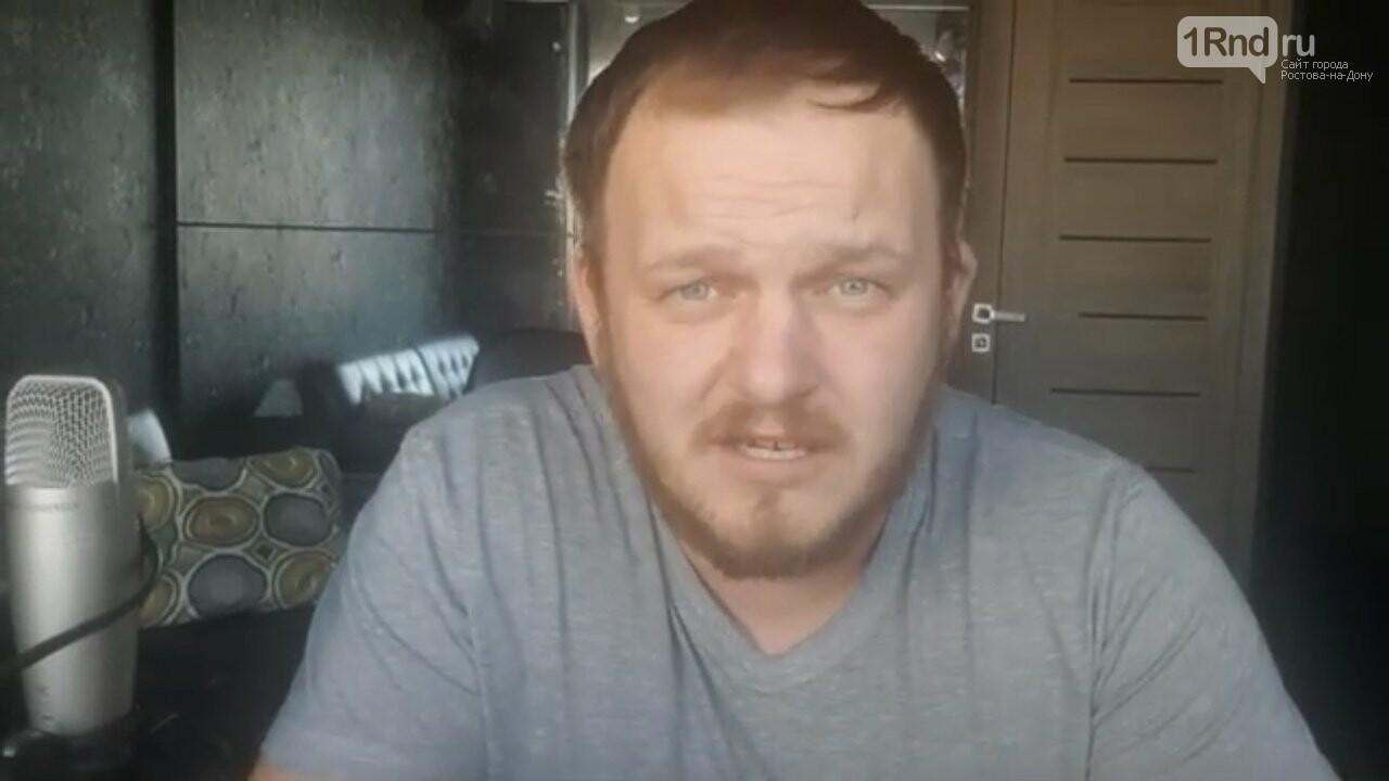 Обращение общественника Юрия Мезинова к губернатору
