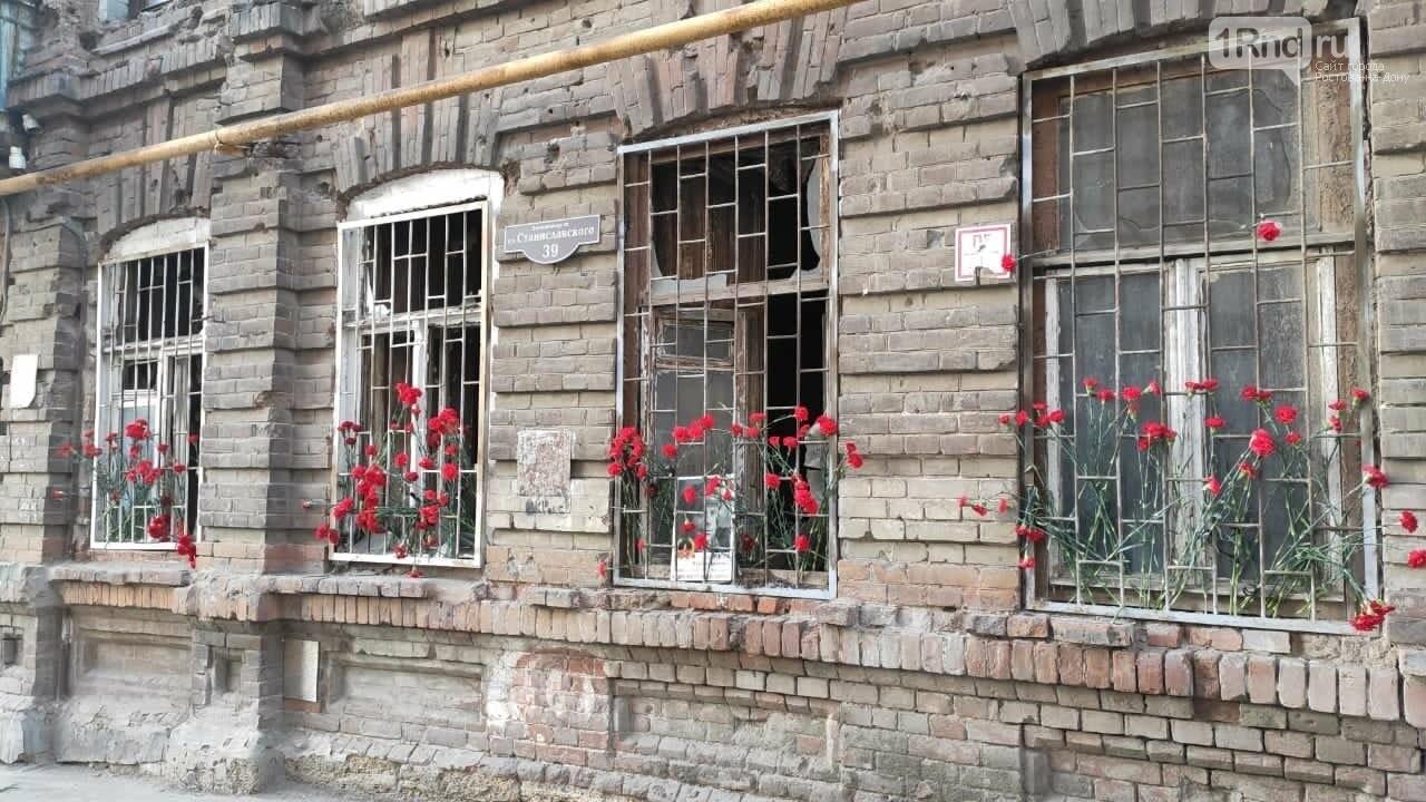 Дом на Станиславского, 39/ фото: Анна Дунаева