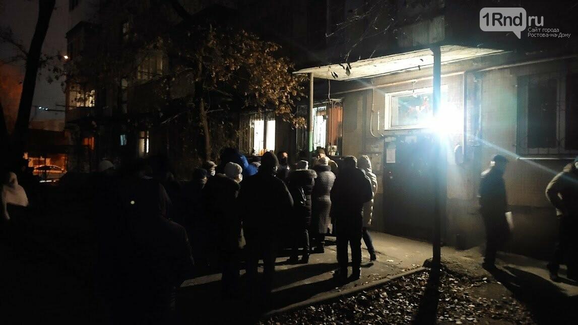 Жильцы дома на Кривошлыковском, 4, Фото Анны Дунаевой