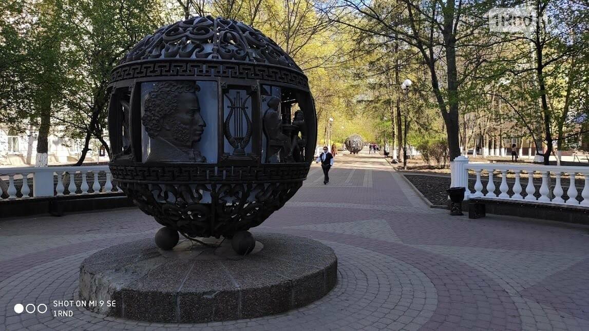 Шары на Пушкинской/ фото из архива 1rnd