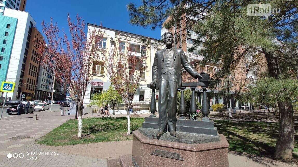 Памятник Чехову/ фото из архива 1rnd