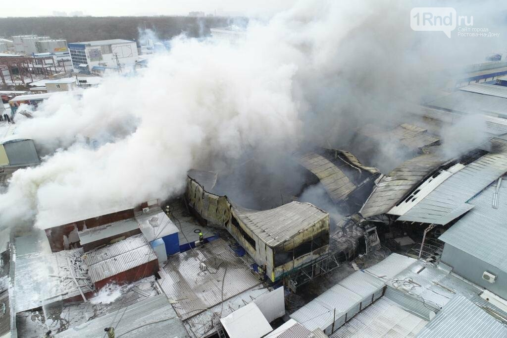 "Пожар на рынке ""Классик"", Фото - ГУ МЧС по РО"
