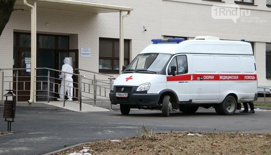 Ковидный госпиталь ЦГБ Ростова 31 декабря, Фото ЕР