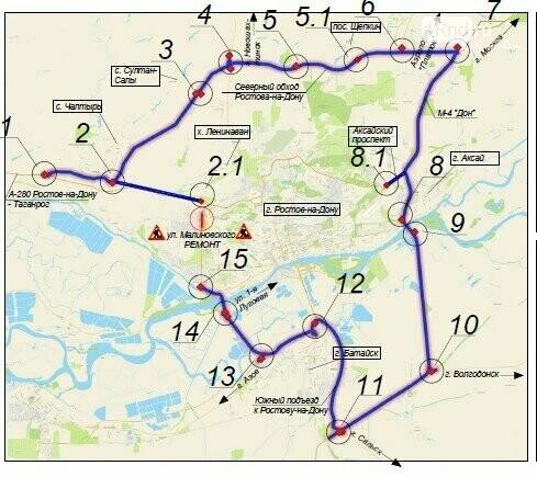 Схема объезда моста Малиновского для грузовиков, Схема мэрии Ростова