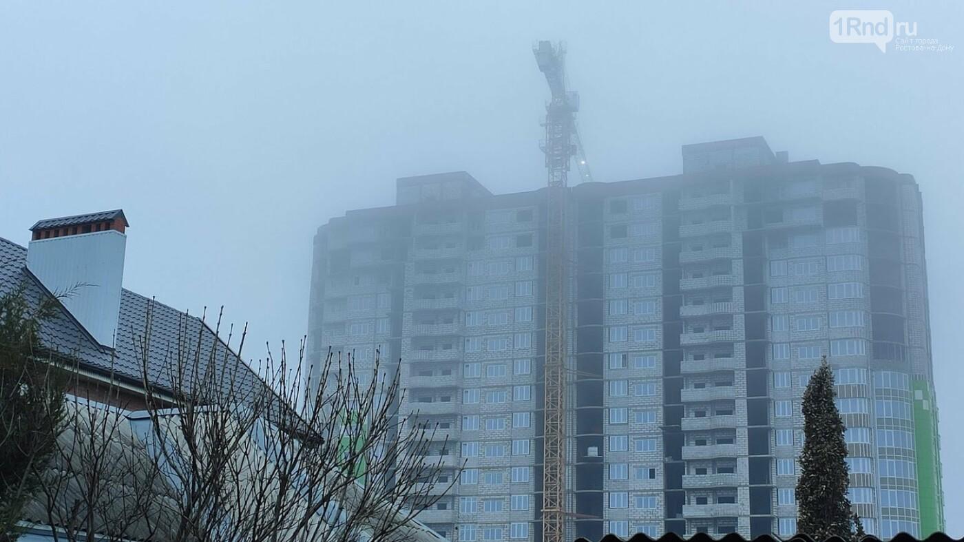 Видимость 2 января в Ростове шла на метры, Фото очевидца