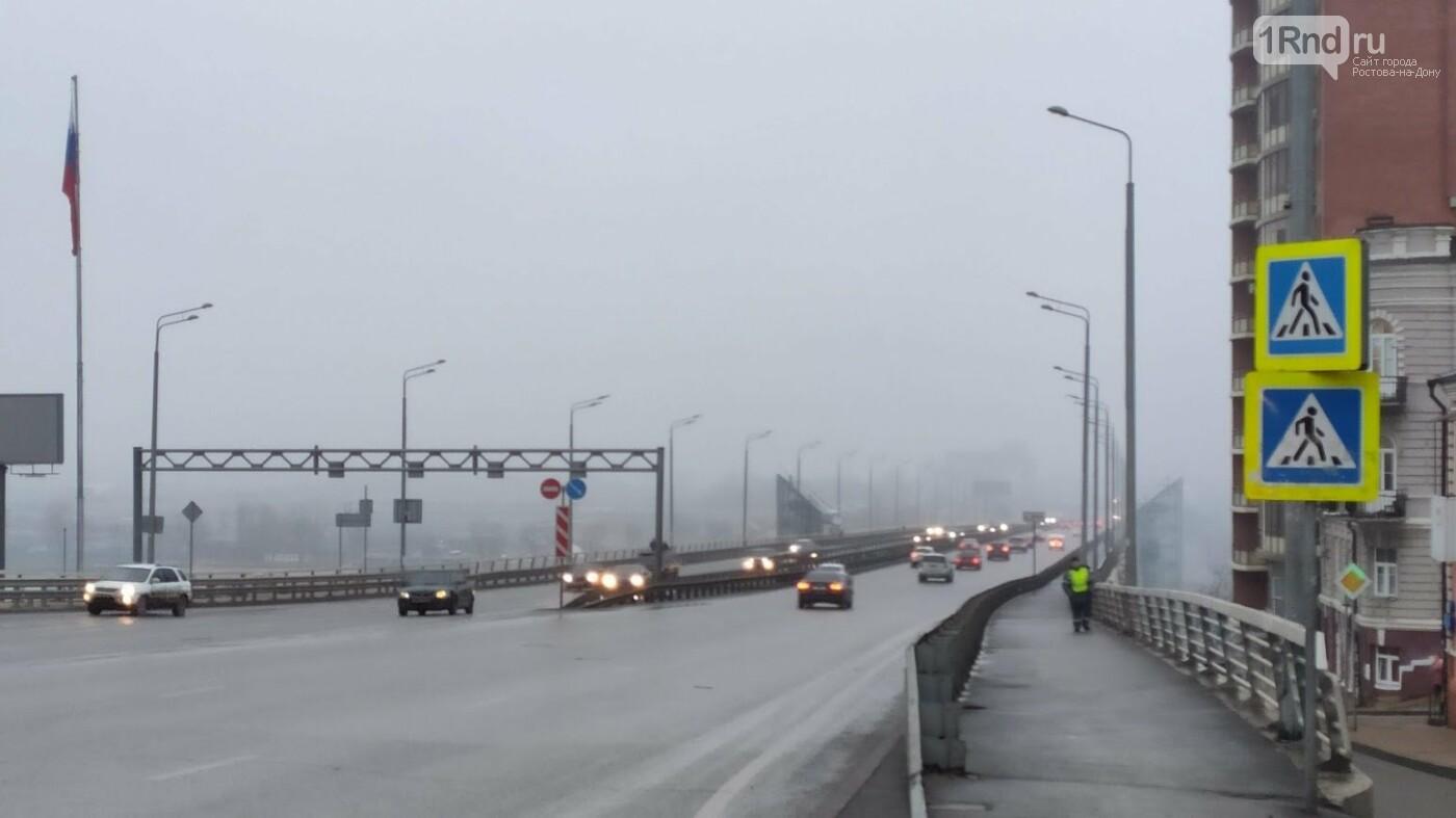 Туман отрезал левый берег Дона от правого, Фото Анны Дунаевой