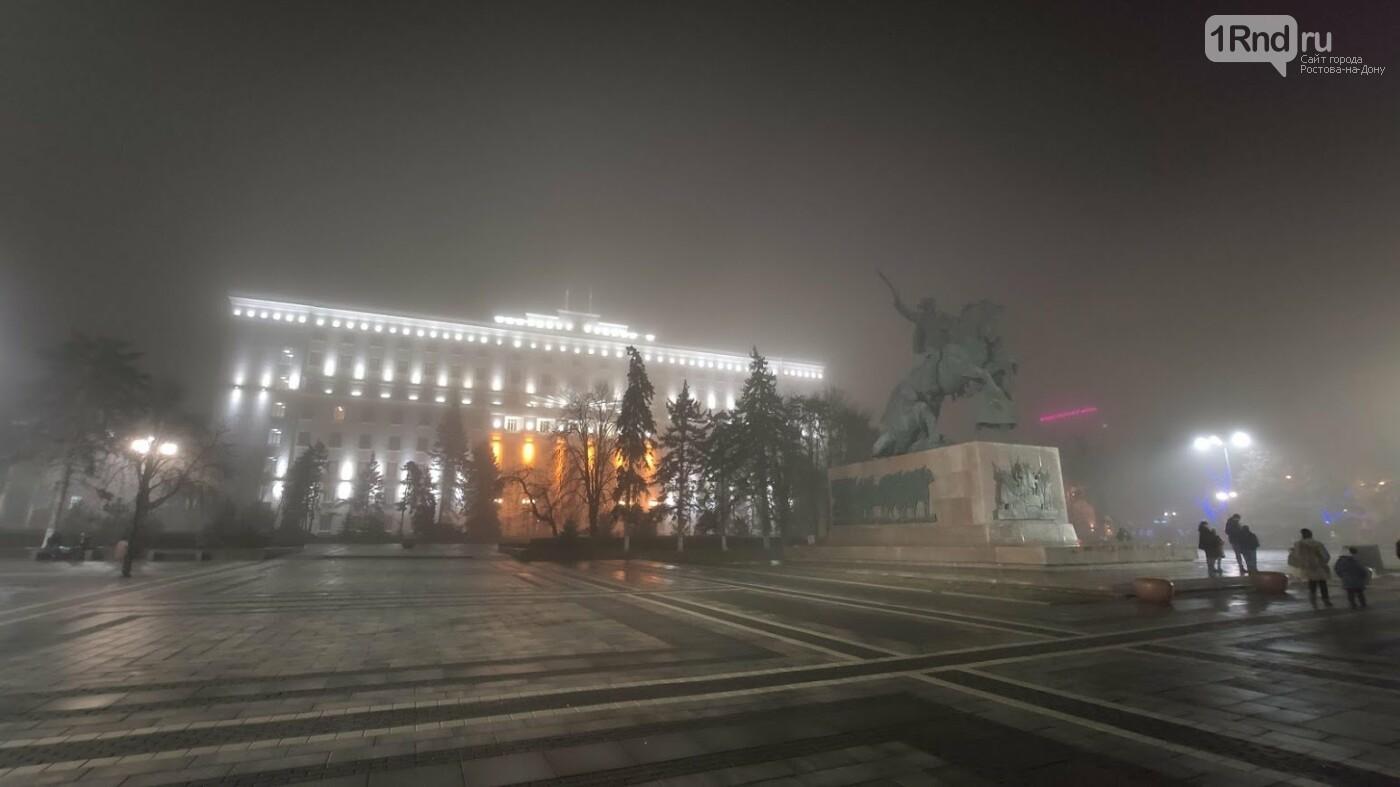 Правительство Ростовской области в дымке, Фото Анны Дунаевой