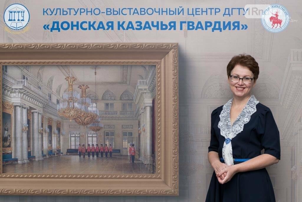 Ирина Романова, фото: ДГТУ