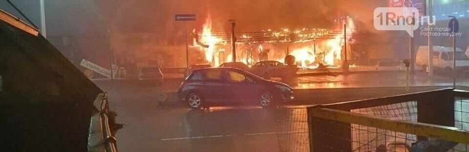 Взрыв и пожар в шаурмичной на Левенцовке, Фото - телеграм