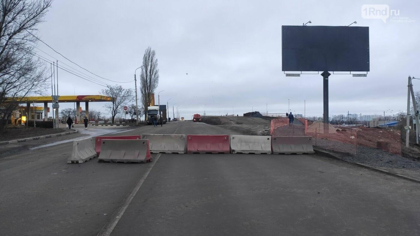 Мост Малиновского закрыт с 4 января, Фото Анны Дунаевой