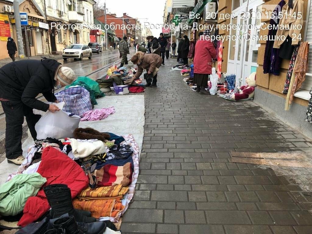 Ростовский блошиный рынок