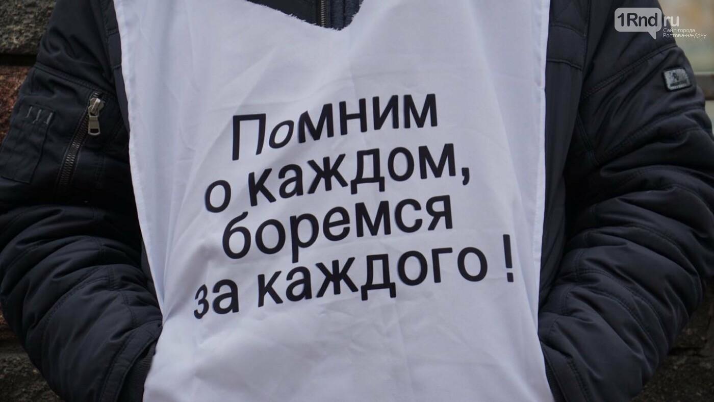 Акция протеста крымских татар в Ростове 12 января, Фото - Крымская Солидарность