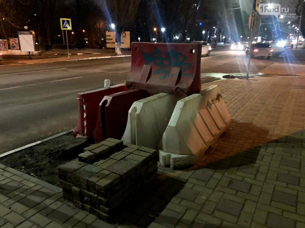 Яму закрыли барьерами, Фото - 1rnd