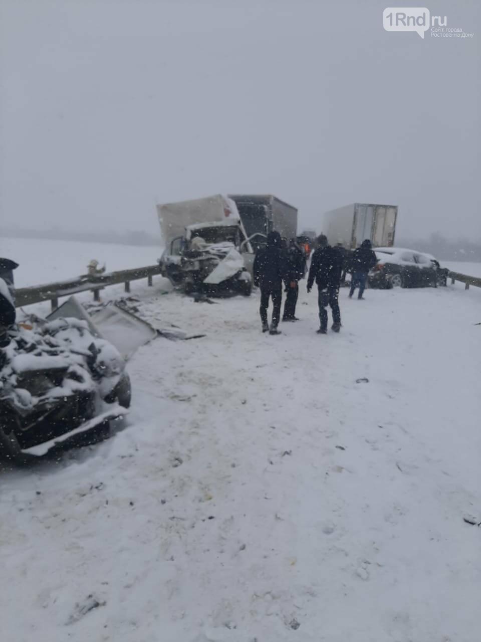 Массовая авария под Морозовском, фото УГИБДД РО