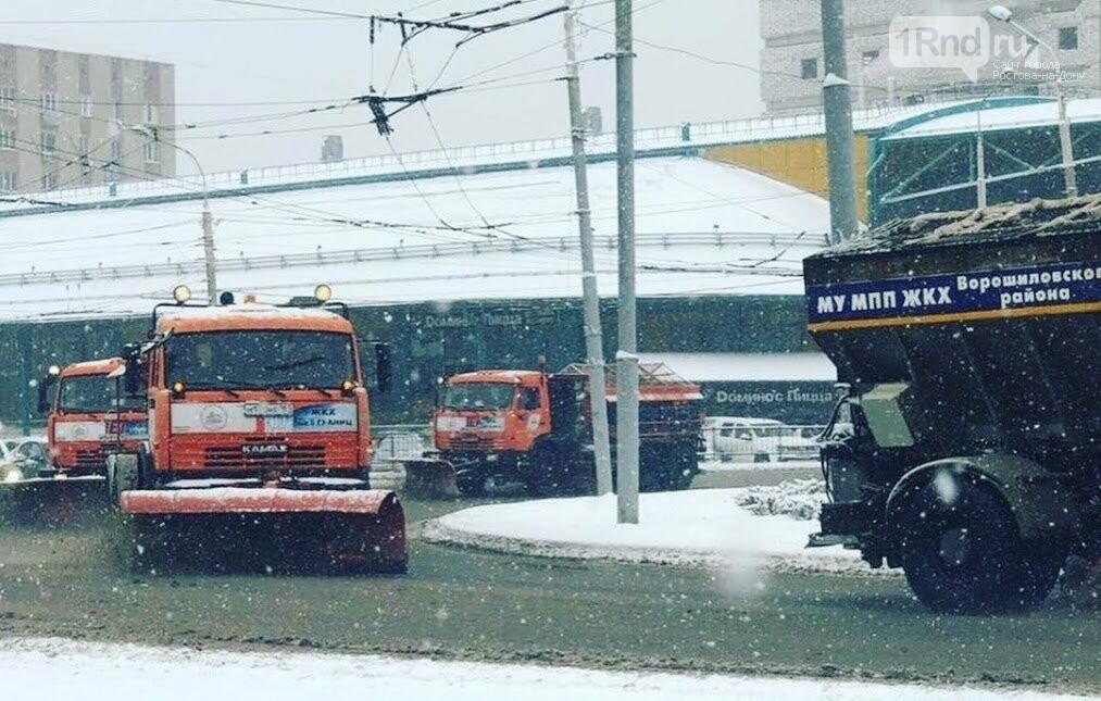 Снегоуборочная техника в Ростове, Фото пресс-службы мэрии
