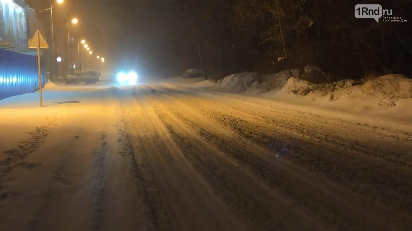 Второстепенные дороги не чистили, Фото очевидца
