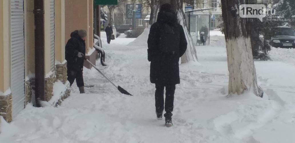 Снежные улицы Ростова, Фото - Елена Доровских, 1rnd