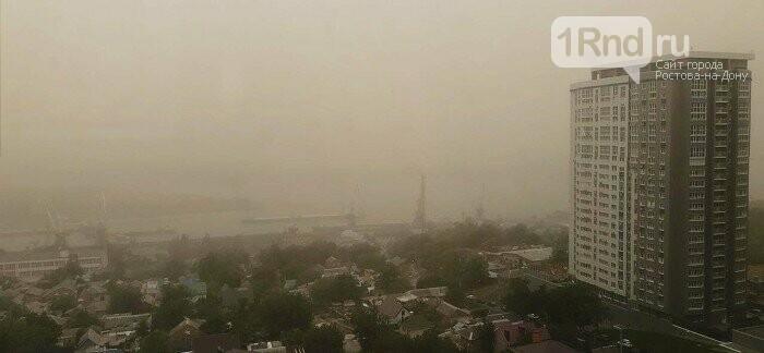Пыльная буря в Ростове / фото: архив 1rnd