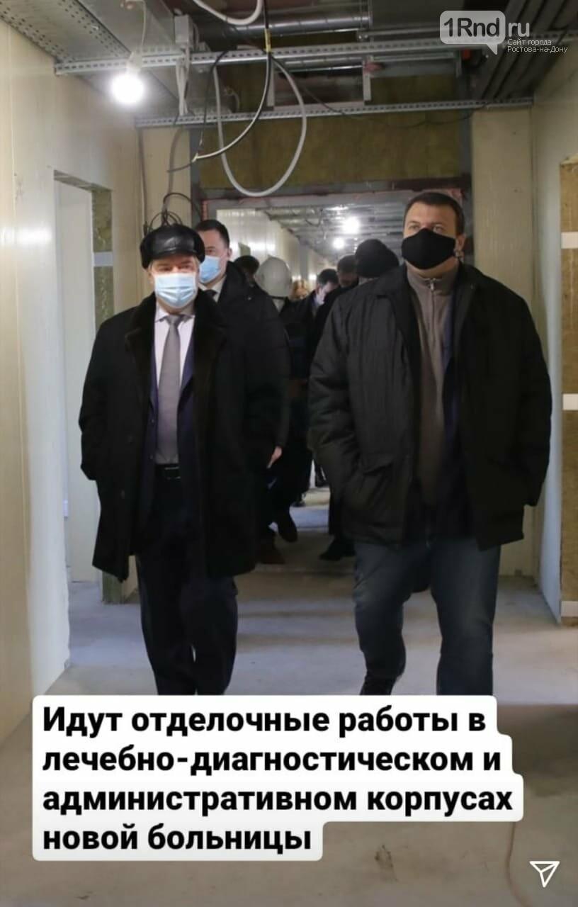 Фото со стройки новой инфекционной больницы, Фото из инстаграма Василия Голубева