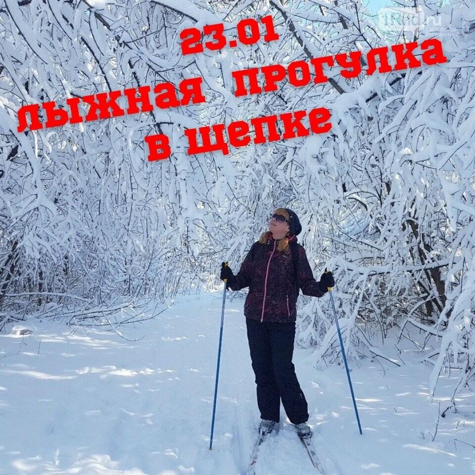 Прогулки, выставки, мастер-классы: афиша выходных в Ростове, фото-1