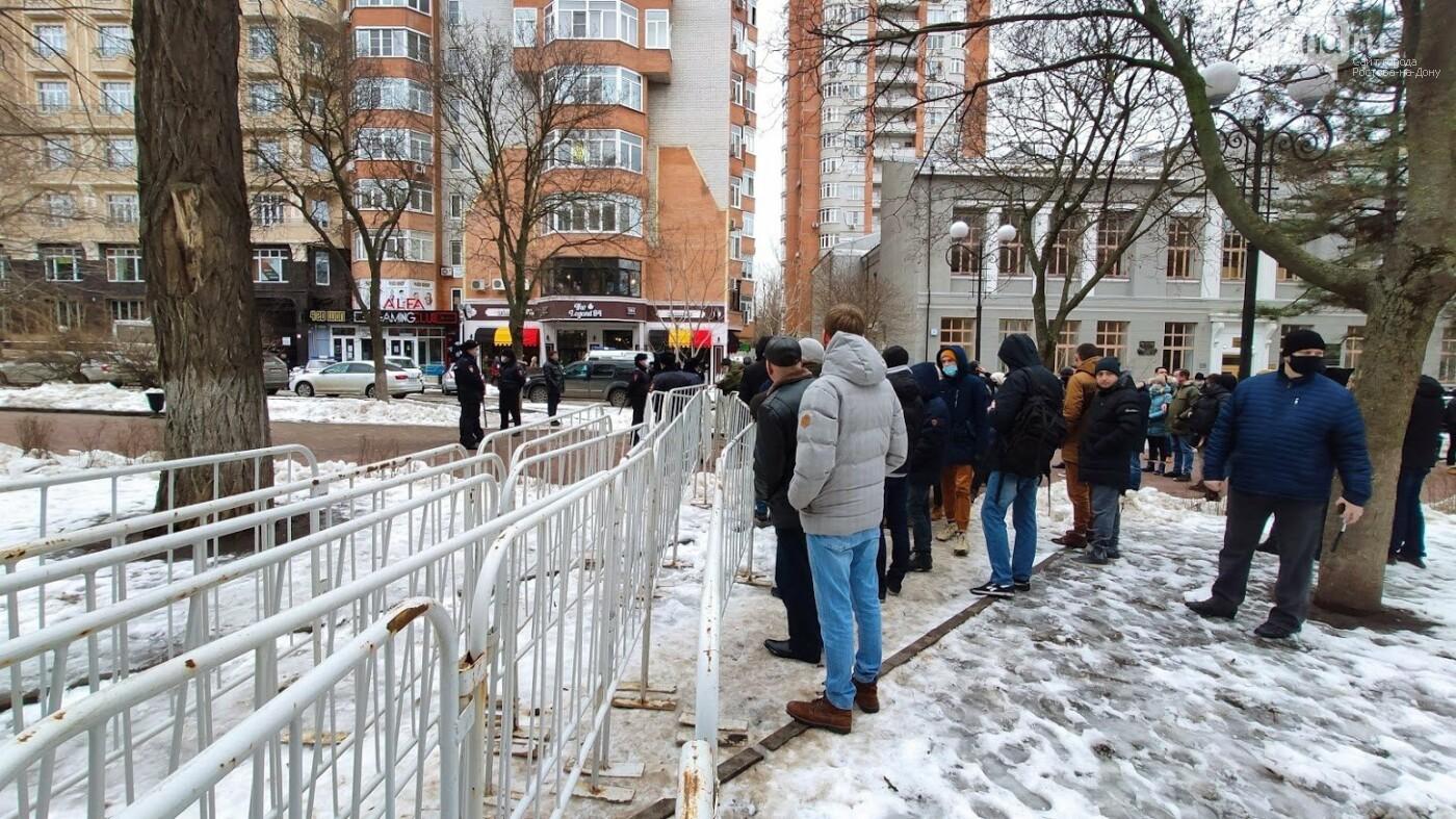 Официально Пушкинскую закрыли на уборку, Фото Анны Дунаевой