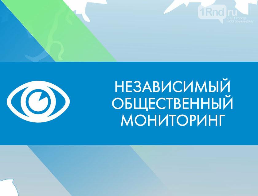 В Ростове эксперты обсудили, каким будет новый политический сезон-2021, фото-4