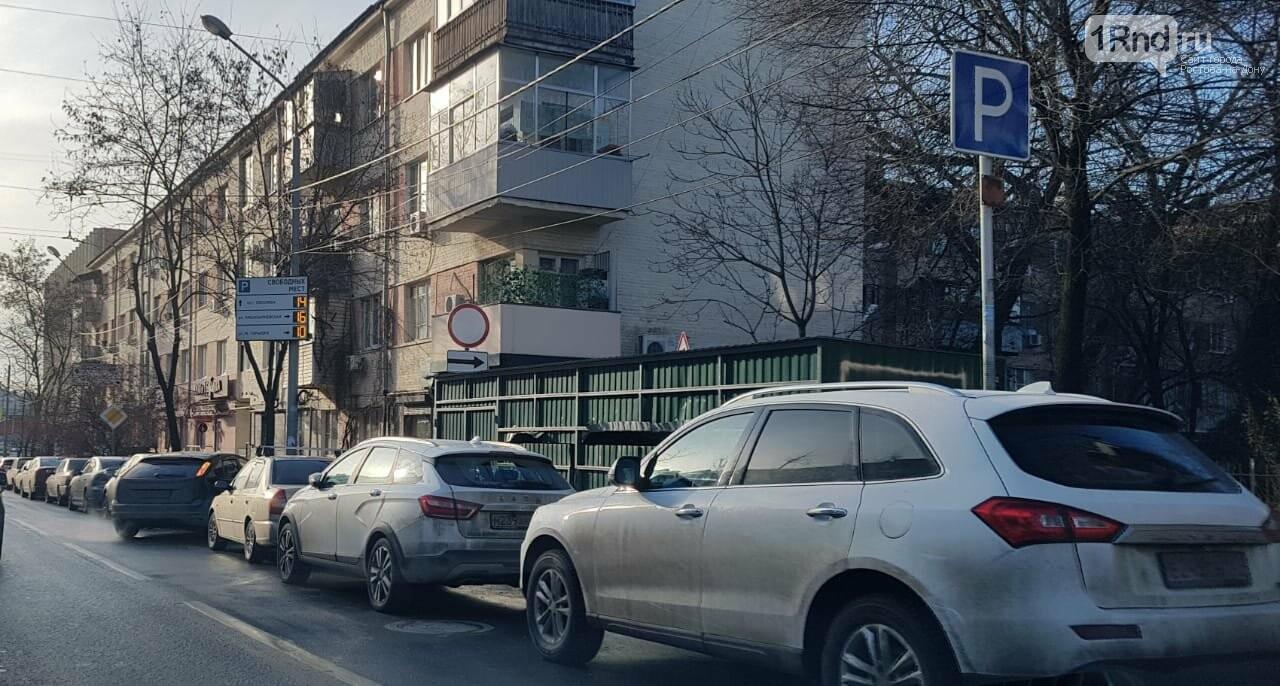 "Знак ""Парковка"" у площадки, фото 1rnd.ru"