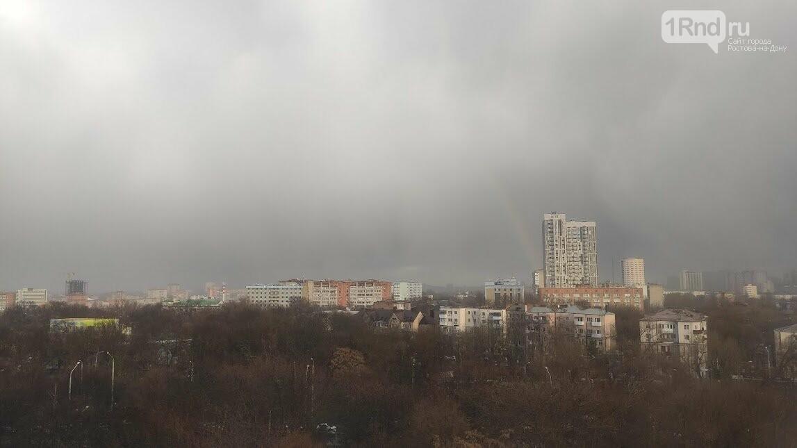 Снег в Ростове 29 января