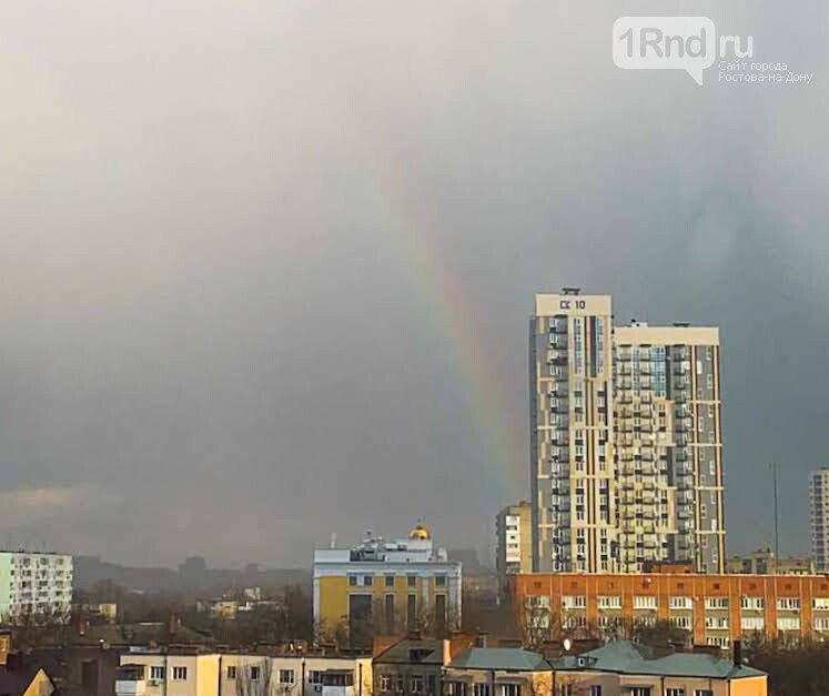 Радуга в Ростове 29 января