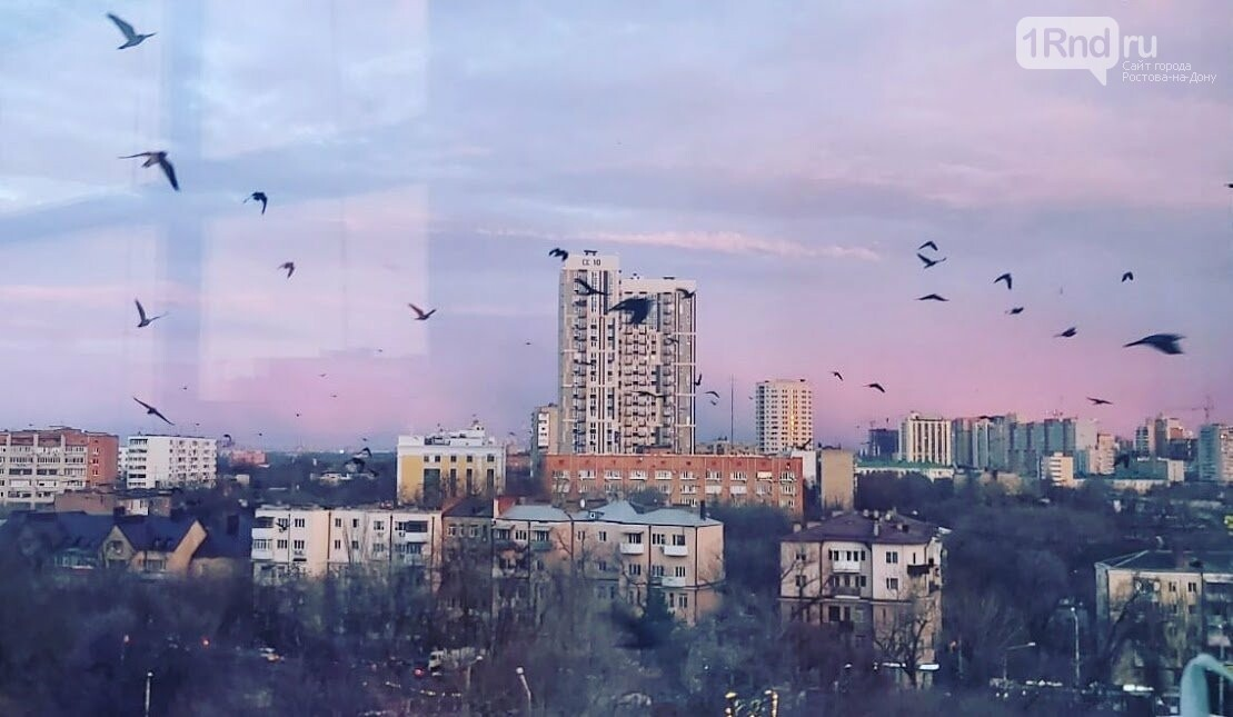 Закат в Ростове 29 января