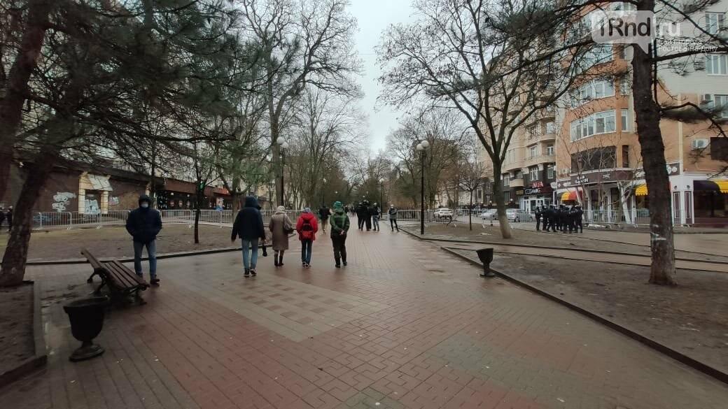 Так сейчас выглядит центр Ростова