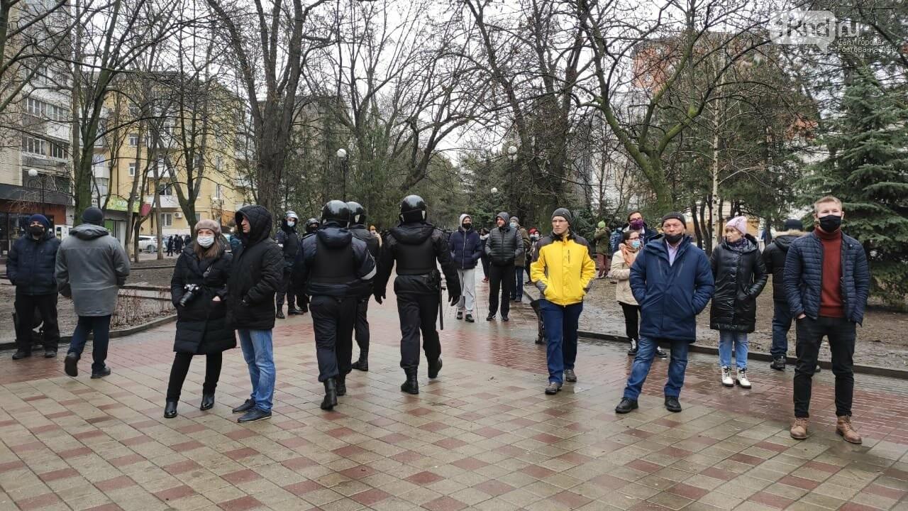 Протестующих разделили заборами