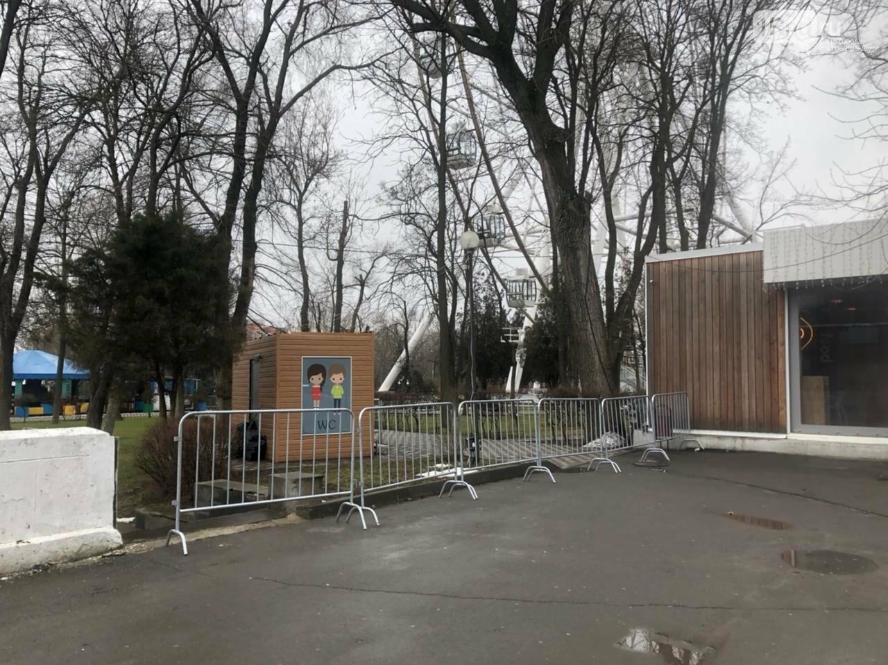 Перекрытая Театральная площадь, Фото - Татьяна Коробкина