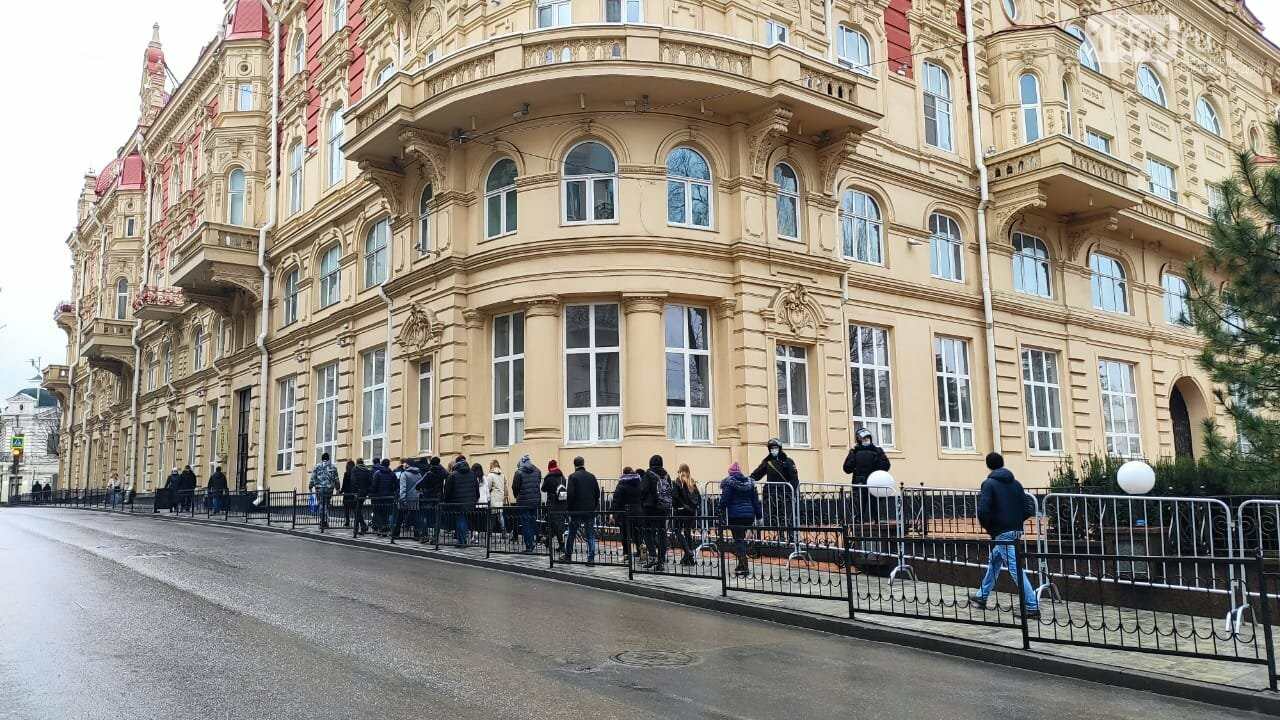 Часть протестующих дошла до конечной точки шествия, Фото - Анна Дунаева