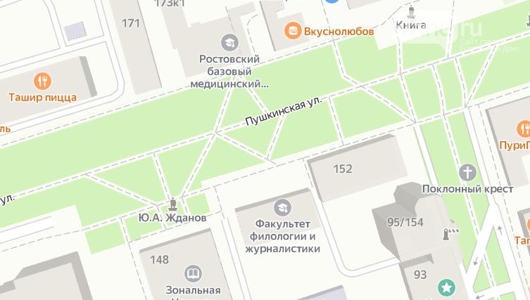 На Пушкинской, 173 нет проезжей части