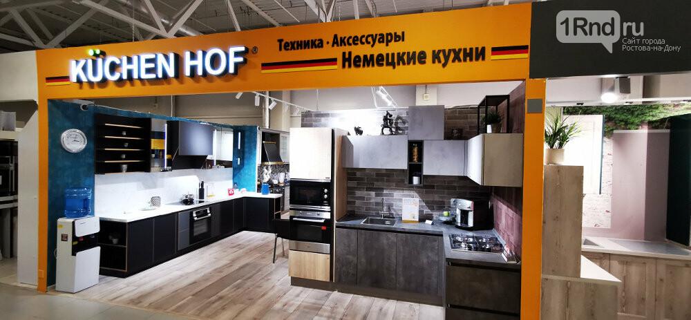 "Фото: ТЦ ""Мир ремонта"""