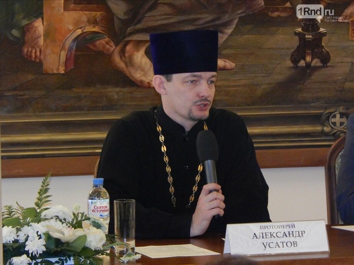 Священник Александр Усатов, Фото - архив митрополии