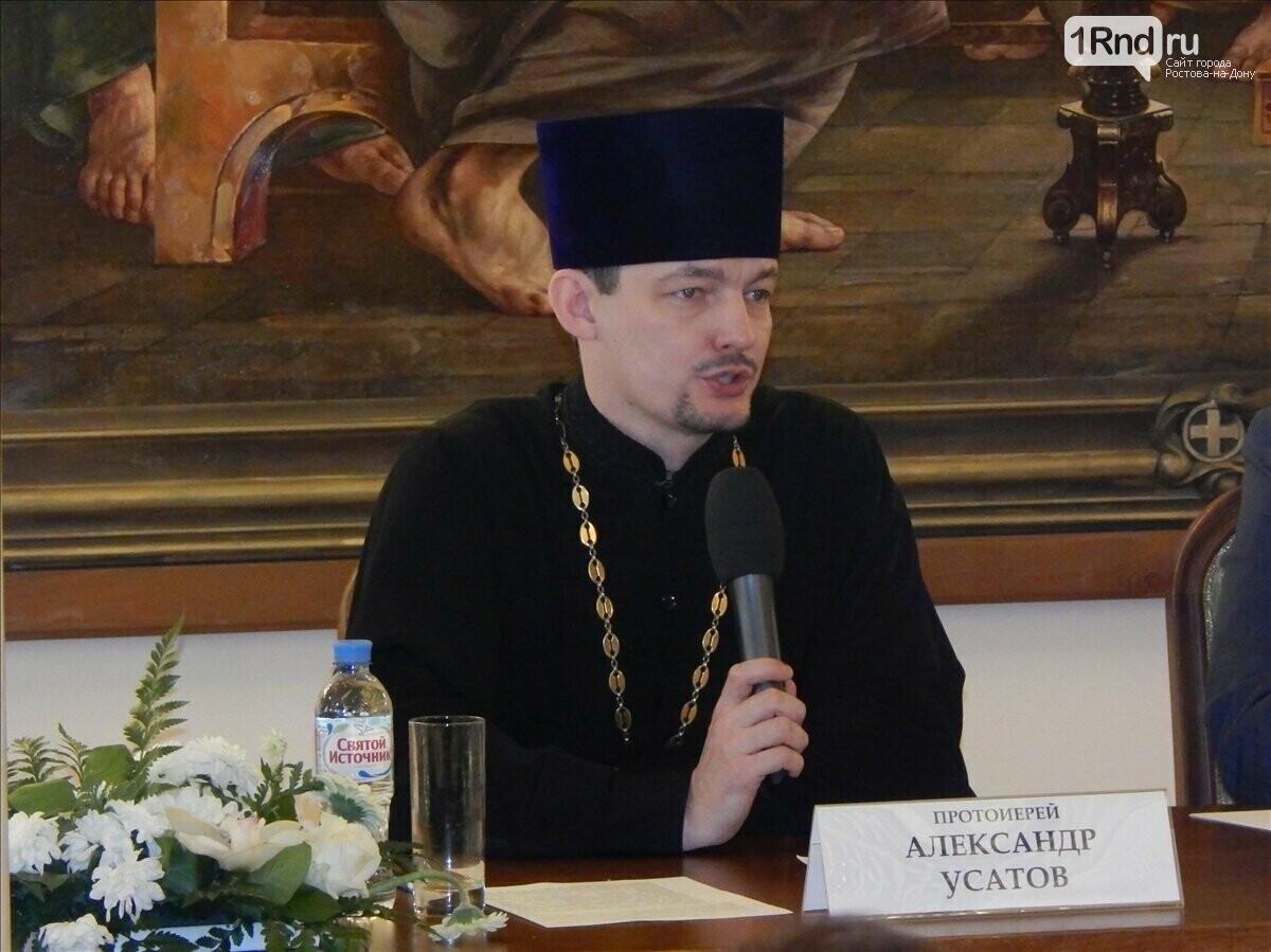 Каминг-аут священника, флешмоб для губернатора, нарзан из кранов: итоги недели в Ростове, фото-4