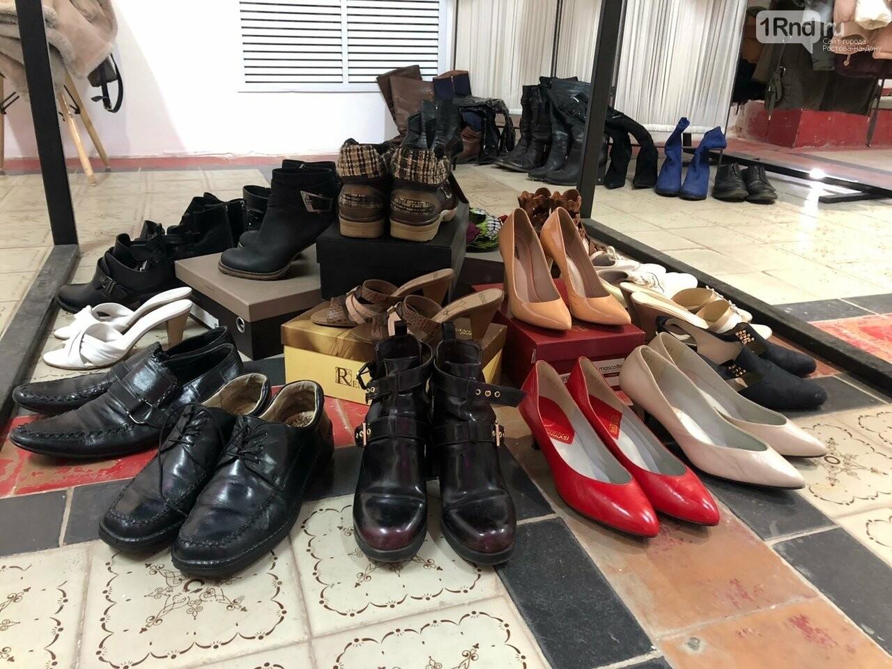 Одежда и обувь, которая Свалке передала женщина