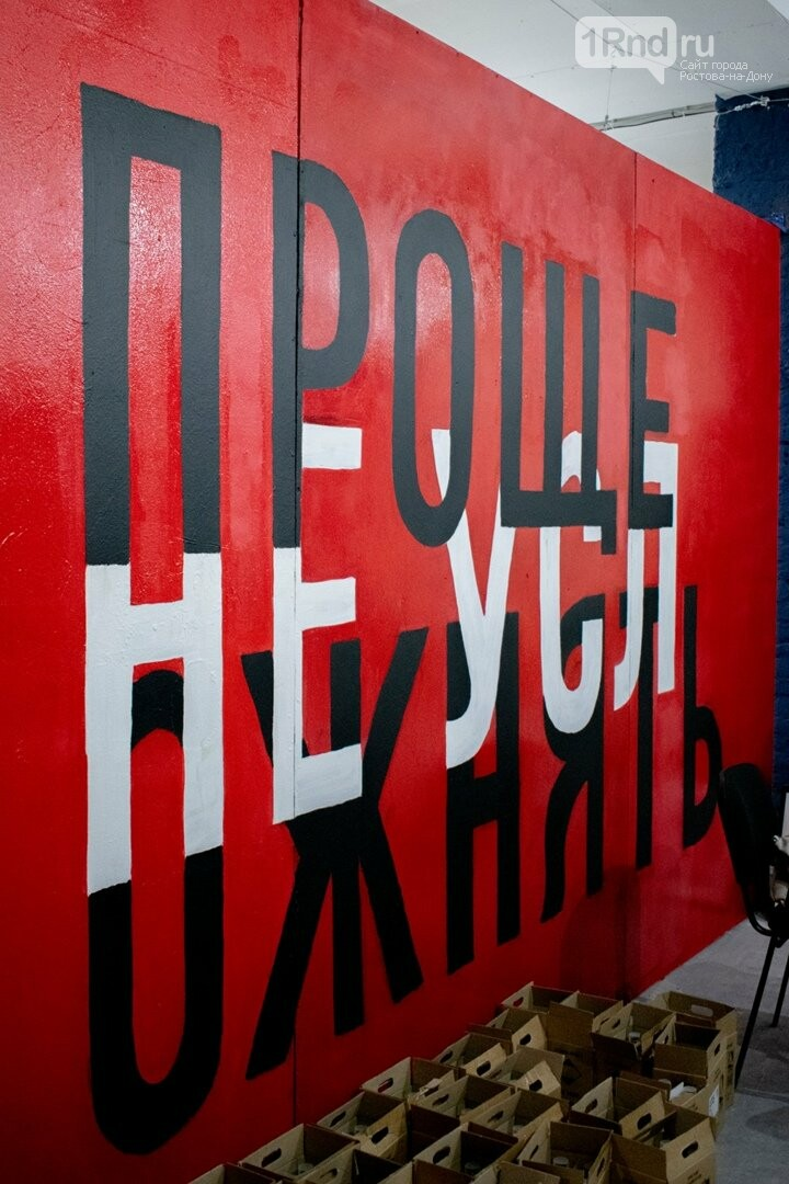 "фото: галерея ""Ростов"""