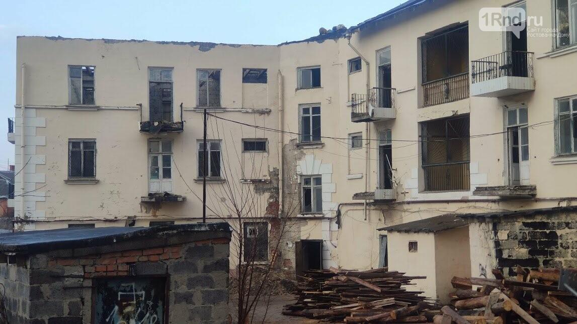 Состояние дома со счастливыми ростовчанами, Фото 1rnd.ru