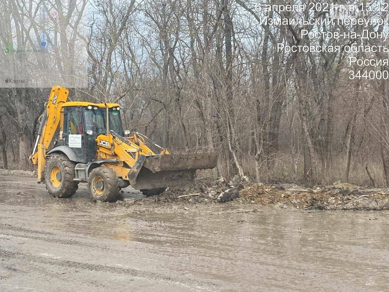 В Ростове убрали грязь, оставшуюся от растаявшего снега, Фото - ЦУР РО