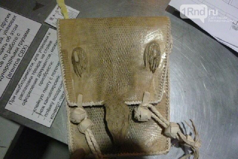 Изделия из кожи варана, фото ЮТУ
