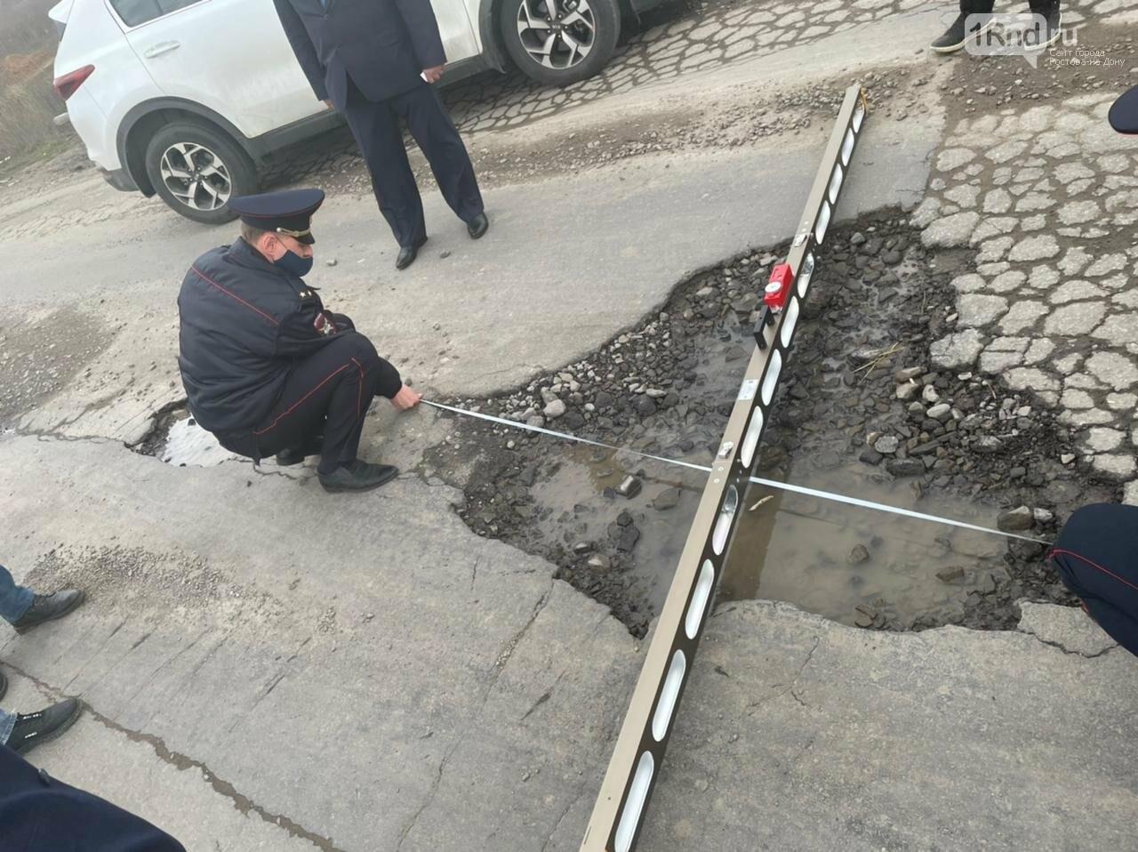 Фото - УГИБДД по РО