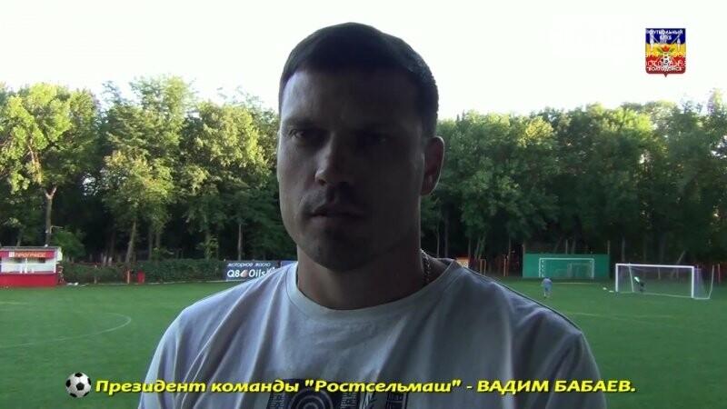 """Президентом клуба СКА (в те года """"Ростсельмаш"""") Бабаев сделал сына"""